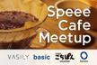 Speee Cafe Meetup #05