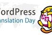 第59回WordBench大阪「Global WordPress Translation Day」