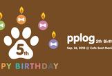pplog 5歳の誕生日会₍₍ ε=з ⁾⁾