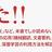 「深層学習による自然言語処理」読書会 Vol.1