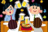 hirosaki.dev 忘年会2018