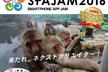 SPAJAM2016東京D予選(6/11~12)に一緒に出てくれる人募集