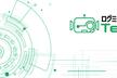 【ご参加ありがとうございます】ログミーTech Live #2「レガシーシステムのリニューアル」
