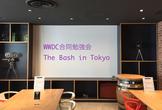 BUKURO.swift 合同勉強会 WWDC18特集! : The Bash in Tokyo