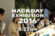 Hack Day Exhibition 2016