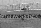 第2回 openFrameworks研究会@渋谷