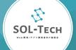 第4回 SOL-Tech