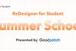 ReDesigner for Student Summer School