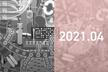 Laboratory Automation月例勉強会 / 2021.04