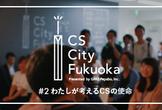 CS City Fukuoka #2