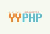 #YYPHP #46【DockerでLaravelを動かそう】
