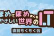 【もくもく会】褒めLT直前!!みんなで進捗をだすオンラインもくもく会!【誰でも歓迎】
