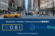 【MOBI×ShareRing】Blockchain x Mobility / シェアエコの最新動向