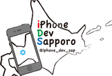 iPhone Dev Sapporo Swift Summer 2017