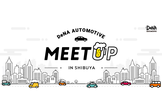 DeNA Automotive MEETUP #04