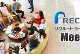 RLS Meetup #4 『リクルートライフスタイルの新規事業開発の裏側』