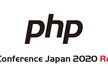 PHPカンファレンス 2020 Zoom懇親会