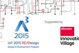 A3 IoT 2015 RE/Design 「5G DevSession」