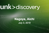 Splunk Discovery day in Nagoya