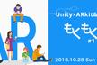 Unity × ARもくもく会 #1