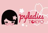 PyLadies Handbook 翻訳しNight 〜第4夜〜