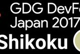 DevFest 2017 Shikoku