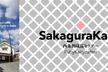 SakaguraKaigi in Saijo 西条酒蔵巡りツアー RubyKaigi::after