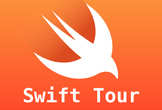 Swift Tour in 神山