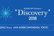 "SORACOM Conference ""Discovery"" 2018"