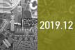 Laboratory Automation月例勉強会 / 2019.12