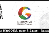 Geospatial Hackers Program 東海