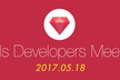Rails Developers Meetup #1(東京会場)
