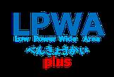 第1回 LPWAべんきょうかい plus @ 菱洋エレクトロ(有楽町)
