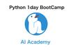 【少人数・プログラミング初心者向け】3時間で速習!Python文法講座
